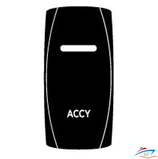 accyswitchcover